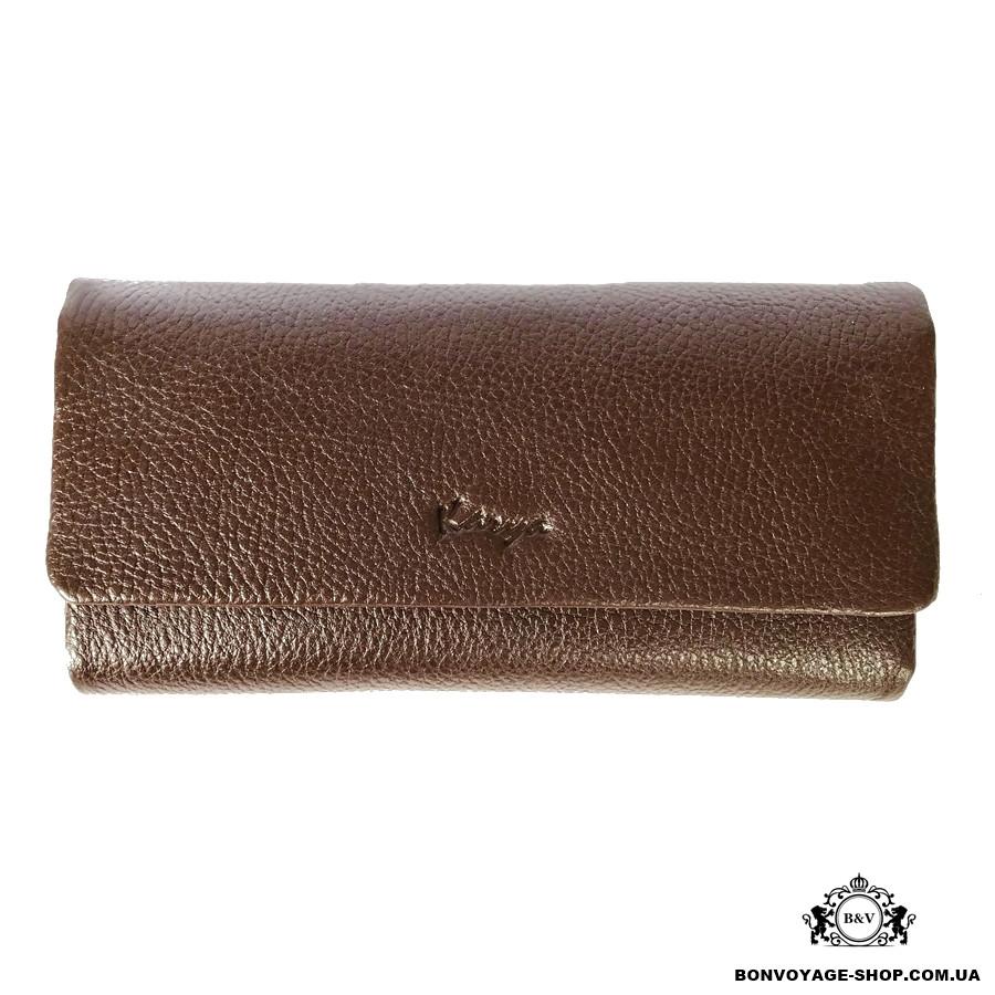 41b9f50305f7 Женский кошелек кожаный Karya 1131-39 коричневый - купить по лучшей ...