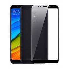 Защитное стекло 5D Xiaomi Redmi 5 Plus