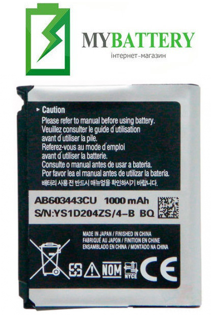 Оригинальный аккумулятор АКБ батарея Samsung S5230/ L870/ S5233/ AB603443CU 1000 mAh 3.7 V