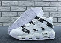 """Кроссовки мужские Nike Air More Uptempo """"Белые с черным"""" р. 40-45, фото 1"""