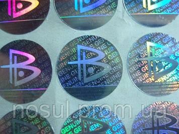 PB Power Balance Стикеры энергетические наклейки голограммы поштучно 1 шт Fusion Excel    Оригинальая PB голог