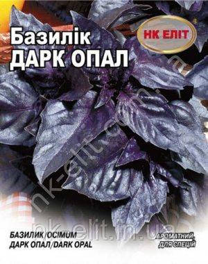 Базилік Дарк Опал ( 25 г ), фото 2