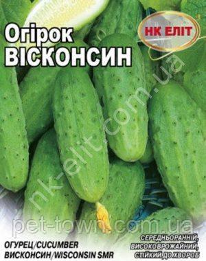 Огірок Вісконсин ( 20 г ), фото 2