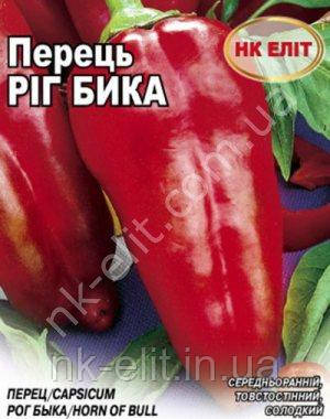 Перець Ріг Бика червоний ( 5 г ), фото 2