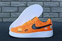 """Кроссовки мужские кожаные Nike Air Force Just Do It """"Оранжевые"""" р.40-45, фото 1"""