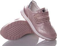 Кросовки детские Clibee P271 pink 26-31