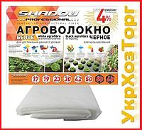 """Агроволокно пакетированное 19 г/м² белое 1.6х5 м. """"Shadow"""" (Чехия) 4% , фото 1"""