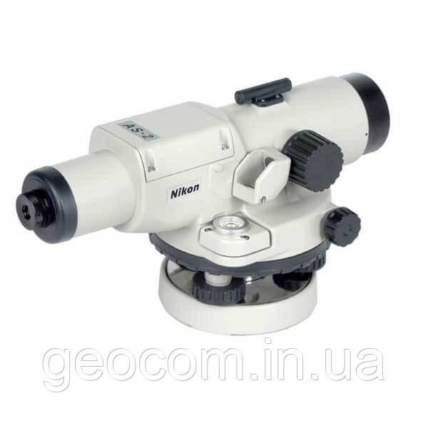 Высокоточные оптические нивелиры Nikon AS 2/2C
