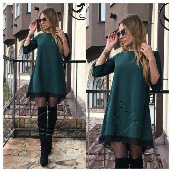Модное молодежное платье свободного кроя (3 цвета)