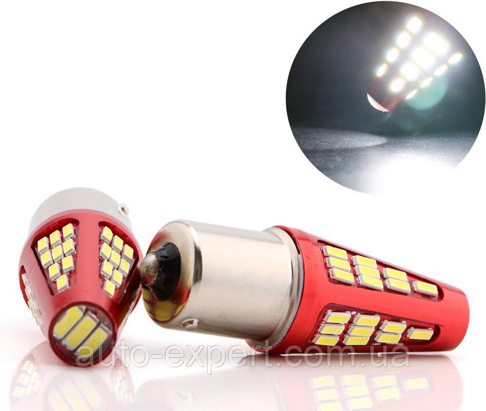 Светодиодные лампы LED P21W (48 SMD)(12V)(4014)(Белый)