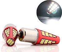 Светодиодные лампы LED P21W (48 SMD)(12V)(4014)(Белый), фото 1