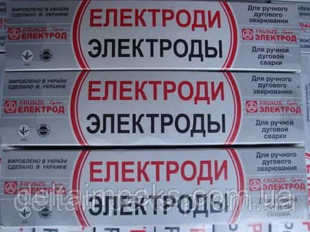 Электроды ОЗЛ-17У, 3,0мм, фото 2
