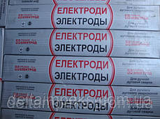 Электроды ОЗЛ-17У, 3,0мм, фото 3