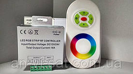 Контроллер RGB OEM18А-RF-5 Touch