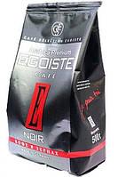 Кофе в зернах Egoiste Noir  зерно 1000 гр