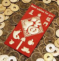 Конверт для денег Фен Шуй. Красный с золотым тиснением, 6 Благополучие и денежный достаток..