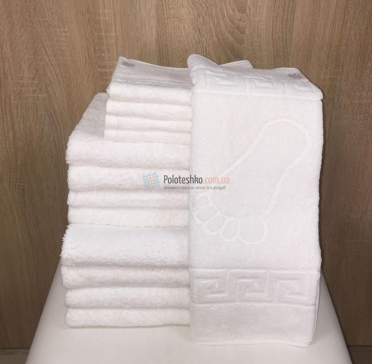 Комплект Туркменских белых полотенец для гостиниц