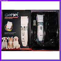 Керамическая машинка для стрижки собак и котов Gemei 634