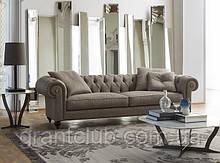 Італійський класичний диван ALFRED фабрика ALBERTA