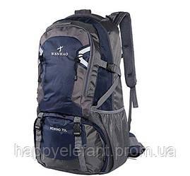 Туристический рюкзак WENHAO на 70 л, походный, для путешествий