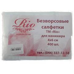 Серветки манікюрні безворсові Premium 4*6 400 шт