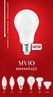 Светодиодная лампа SIVIO A60 10W, E27, 3000K, теплый белый, фото 5