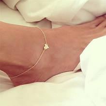 Браслет на ногу золотистый с сердечком - длина 23см, цинковый сплав