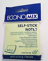 Стикеры (блок 100 самоклеющихся бумажек) 75х75 мм желтые