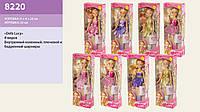 """Лялька (кукла) """"Defa Lucy"""" 8220 (96шт/2) типу """"Барби"""" 4 види, в коробці 10*4*15 см"""