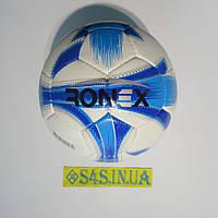 Мяч футбольный Grippy Ronex-JM4, голубой, р. 5, не ламинированный мяч для футбола футбольный мяч, фото 1