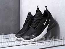 26652568 Мужские спортивные кроссовки Nike Air Max 270 Black/White (в стиле Найк Аир  Макс