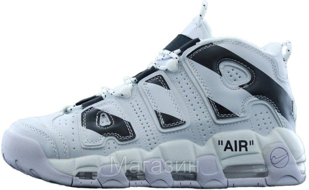 "Мужские кроссовки Off-White x Nike Air More Uptempo ""White/Black"" (Найк Аптемпо ОФФ Вайт) белые"
