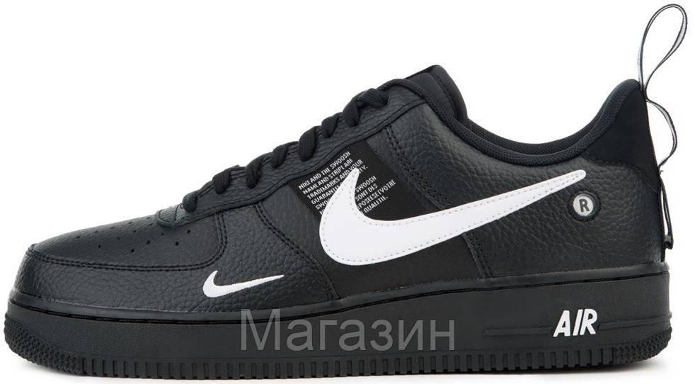 Мужские кроссовки Nike Air Force 1 '07 LV8 Utility Black в стиле Hайк Аир Форс низкие черные