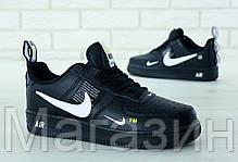 Мужские кроссовки Nike Air Force 1 '07 LV8 Utility Black в стиле Hайк Аир Форс низкие черные, фото 3