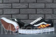 Мужские кеды Vans Old Skool Black Flame Fire (Ванс Олд Скул) в стиле черные с огнем, фото 2