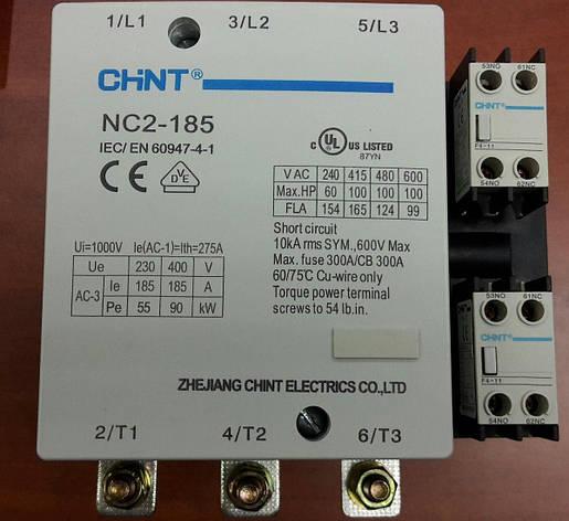 NC2-185 380V 50Hz, Контактор, 236410, фото 2