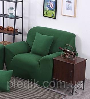 Чехол на кресло HomyTex универсальный эластичный, Зеленый