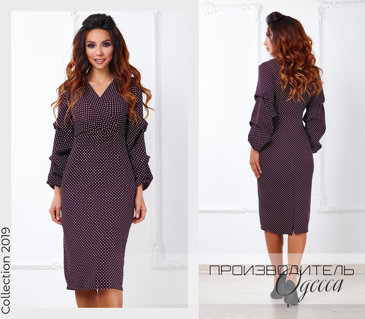 Красивое платье Алифана