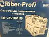 Сварочный инверторный полуавтомат Riber RP-329 MIG/MAG  (БЕСПЛАТНАЯ ДОСТАВКА), фото 4
