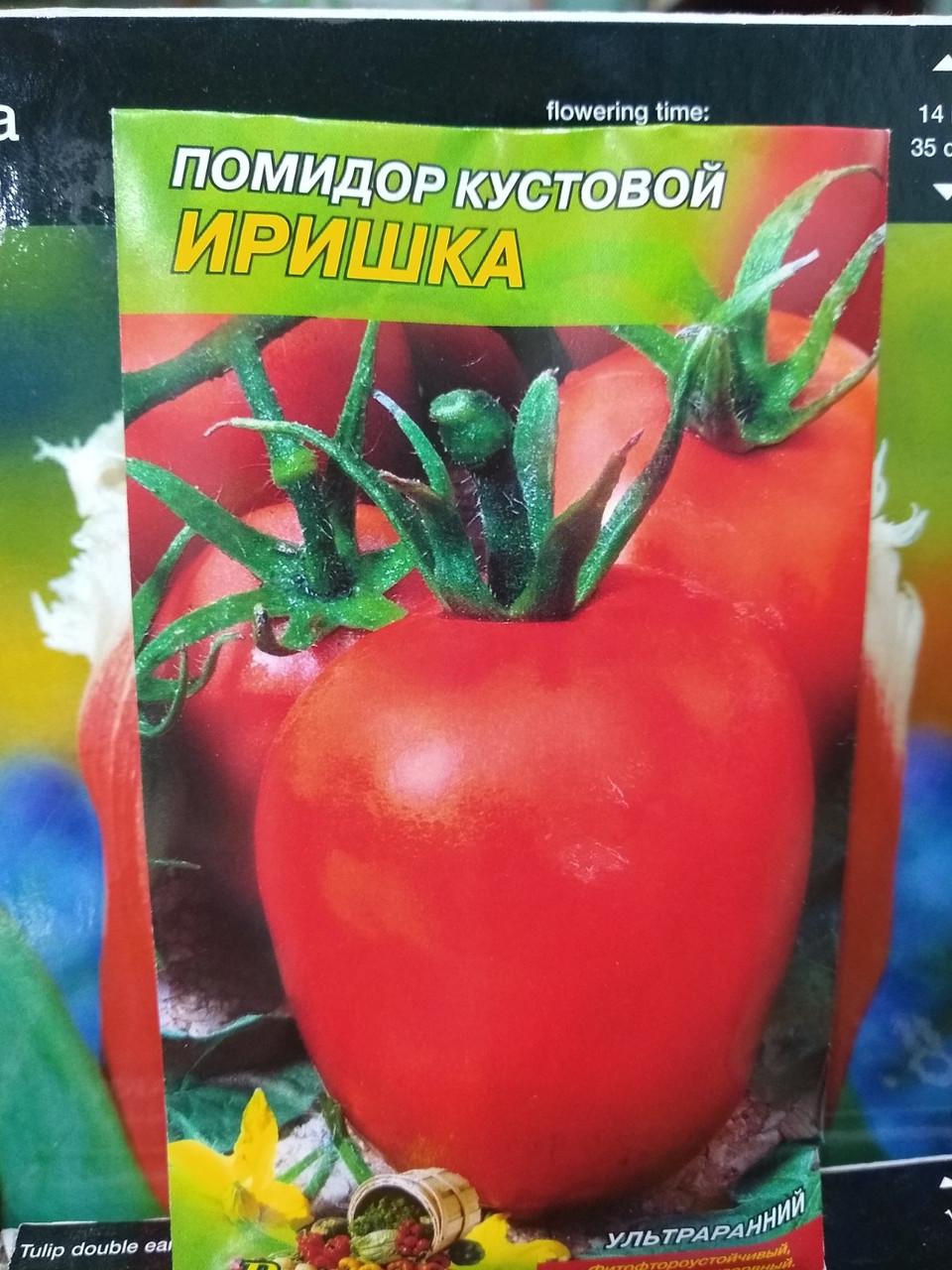 Томат Иришка ультраранний, кустовой 10 грамм