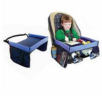 Детский столик для автокресла