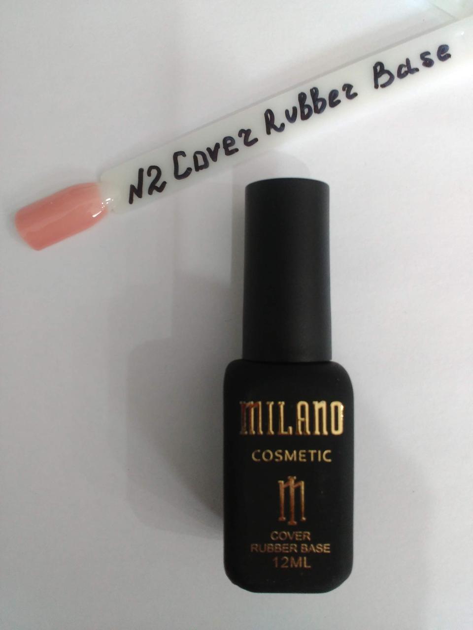 Камуфлююча каучукова база рожевого кольору №2  Cover Rubber Base, 12 мл MILANO