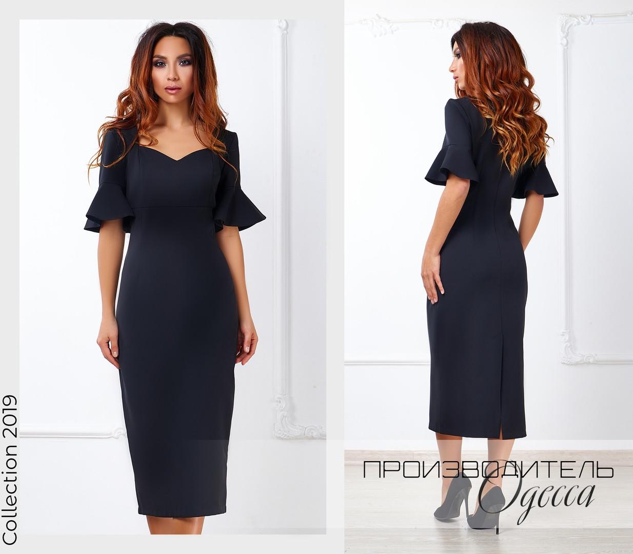 Красивое платье Vendi