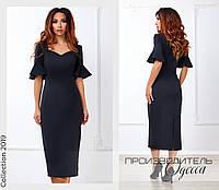 Красивое платье Vendi, фото 1