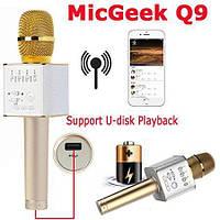 Беспроводной Bluetooth караоке микрофон Q9