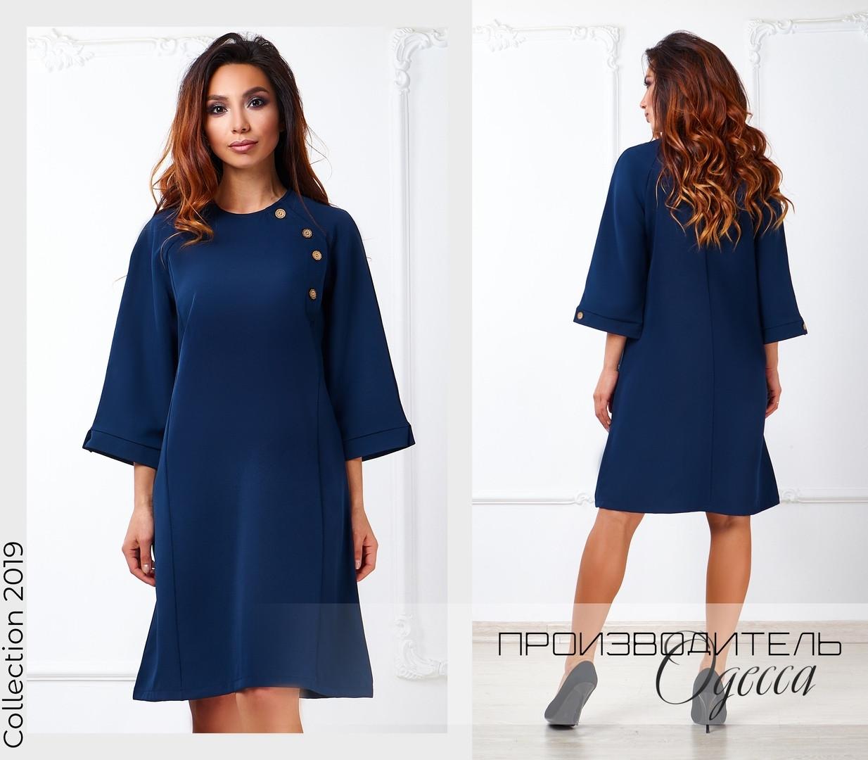 Женское платье свободного кроя Miha