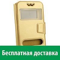 Чехол-книжка с окошками для смартфонов с диагональю 5.0-5.5 дюйма