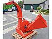 Измельчитель веток Cyklon, щепорез на трактор (до 130 мм), фото 10