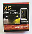Комплект светодиодных ламп головного света LED X5 / 9006 двухцветная фара основного света , фото 2
