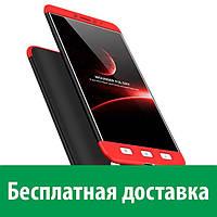 Чехол Full Cover Black and Color для Xiaomi Mi Max 2 (пластиковая накладка) (Сяоми (Ксиаоми, Хиаоми) ми макс 2)